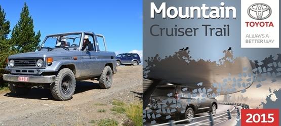 Mountain Cruiser Trail