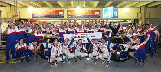 Toyota Hybrid Racing: deuxième titre de champion du monde