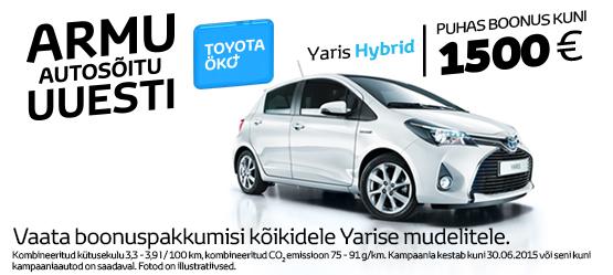 Toyota Öko+ Yaris Hybrid eripakkumine