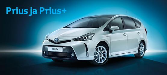 Предложение для Toyota Prius и Prius+
