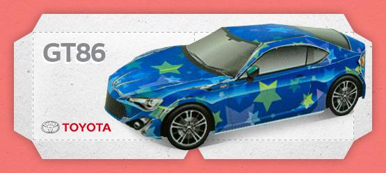 Toyota Papercraft Models