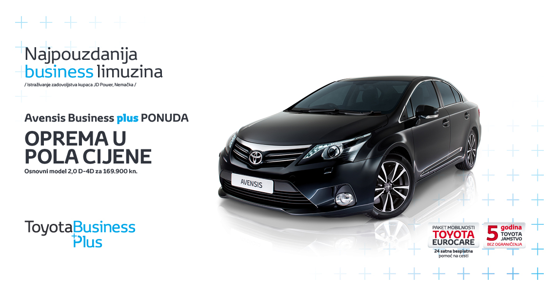 Avensis Business Plus