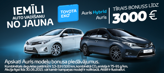Toyota Eko+ bonuss visiem Auris
