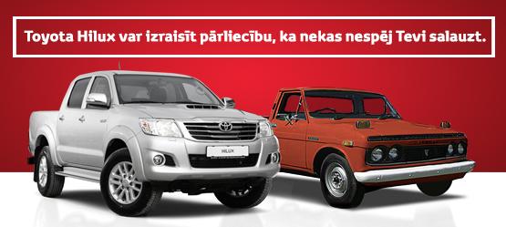 Nopietns piedāvājums modelim Toyota Hilux