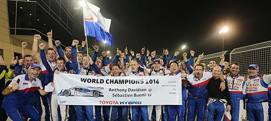 Pobeda u Bahreinu i titula svetskog šampiona