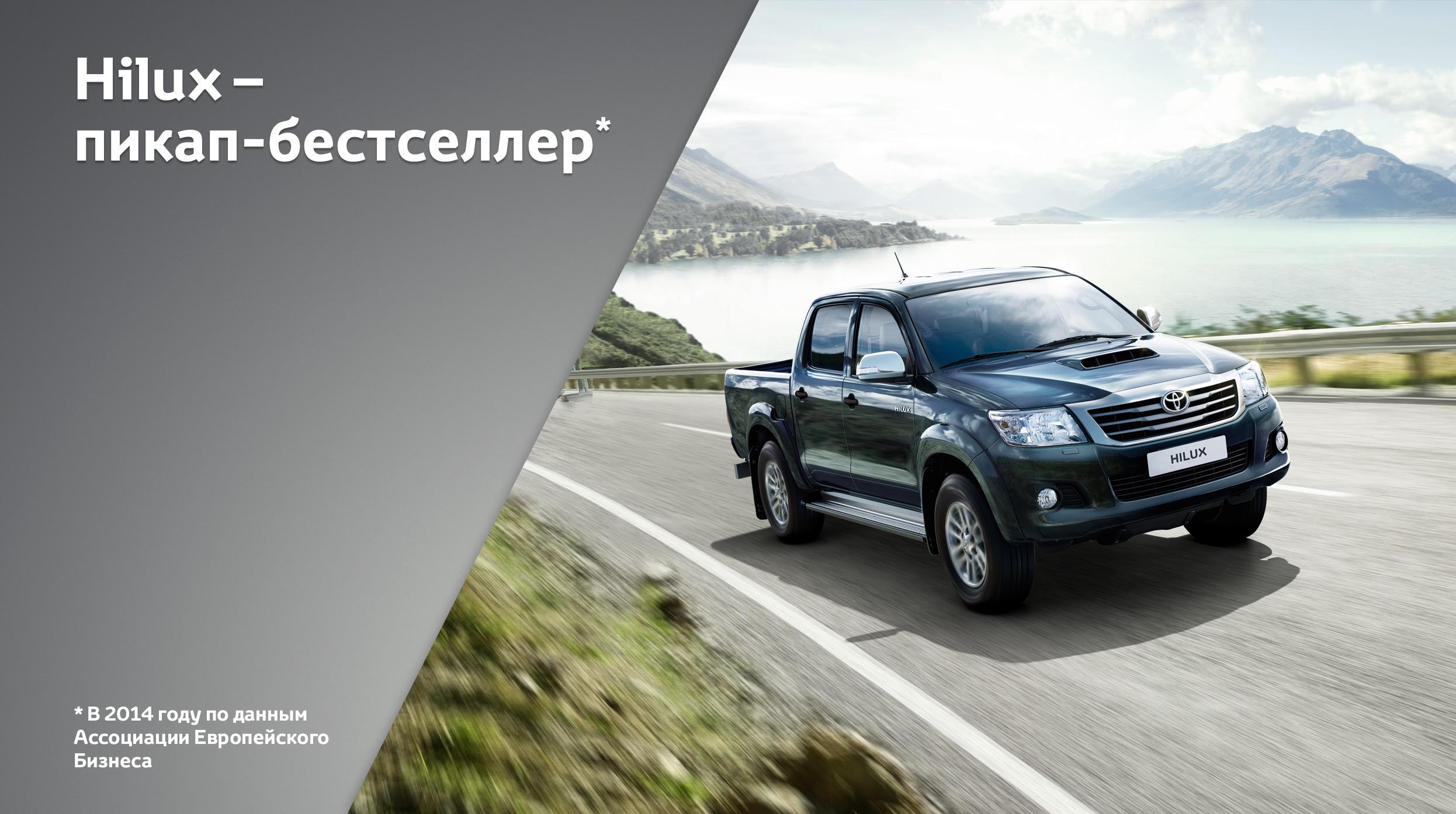 «Тойота Мотор» продемонстрировала позитивную динамику даже на падающем рынке в 2014 году