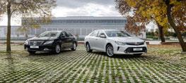 Специальные условия на приобретение Toyota Camry для корпоративных клиентов