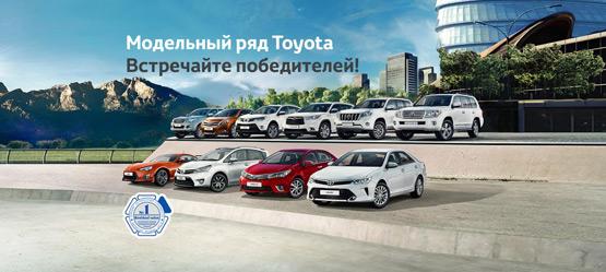 Toyota Corolla признана лучшим автомобилем по сохранению остаточной стоимости
