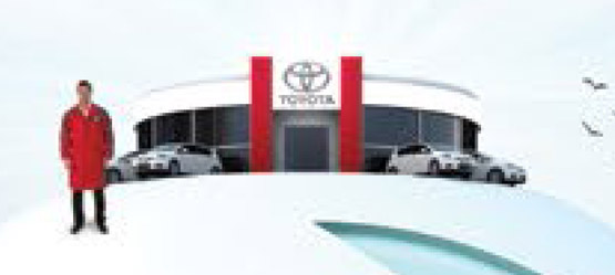 Toyotin servisni program za hibride