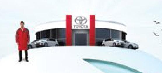 Toyota Hybrid Servis Programı