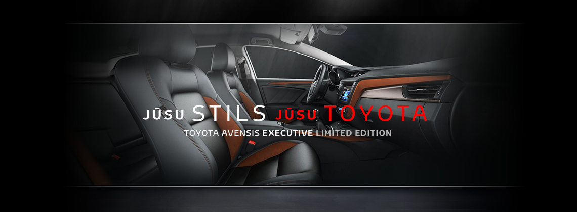 Toyota Avensis Executive Limited Edition