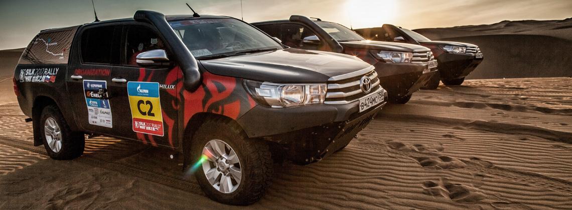 02/12/2016 Внедорожники Toyota представлены на фотовыставке «Шелковый путь» в Москве