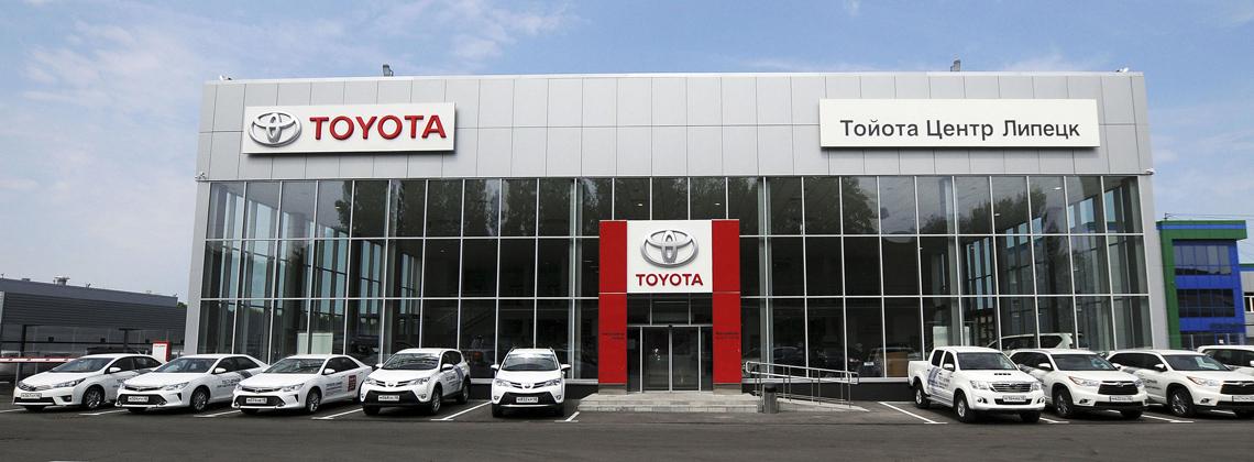 Тойота в Самаре Тойота Самара