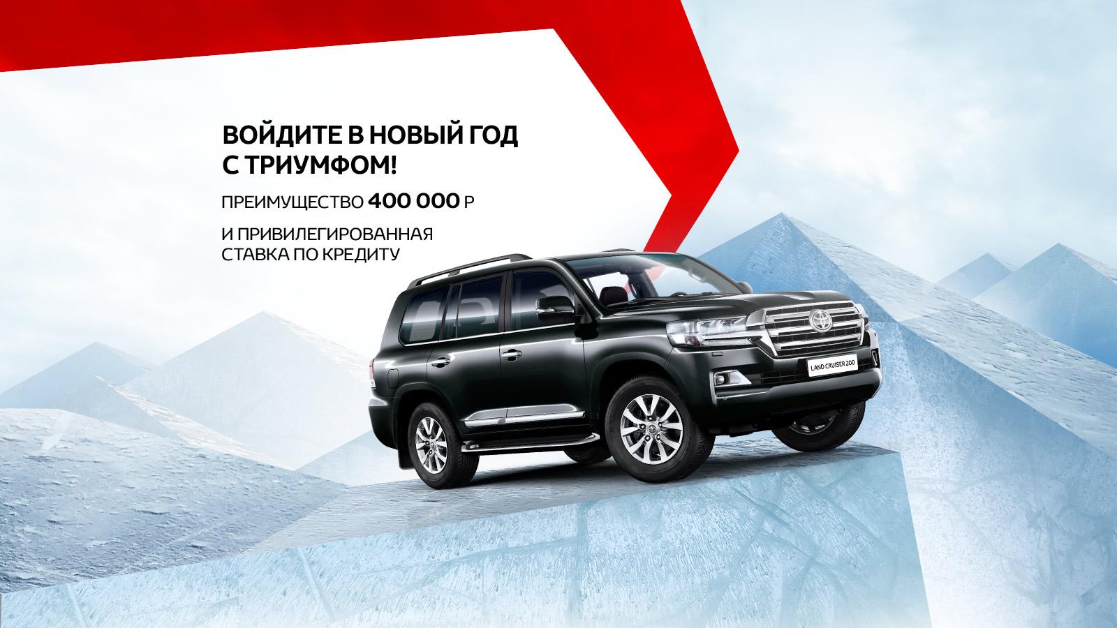 сегодня официальный дилер тойота в москве цены настоящее время